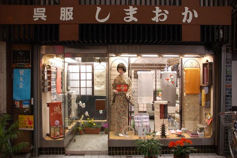 tenjinbashisuji_kimono-shop_osaka_japan
