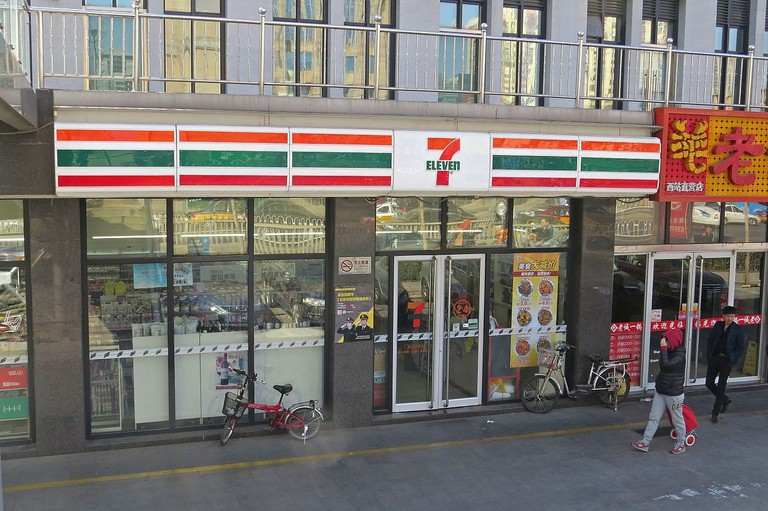 7-Eleven_Lianhuachi_East_Rd_Store_(20160323144319)