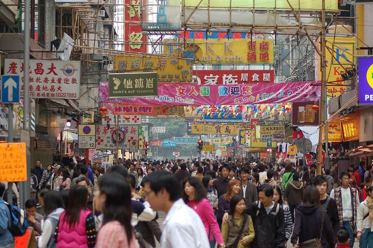 Hong Kong Tourists Crowded Streets