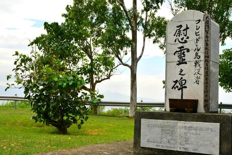 Japanese Garden of peace marker in Corregidor Island, Cavite, Philippines