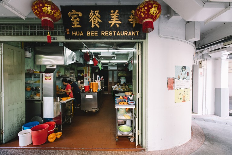 Singapore Tiong Bahru Hua Bee Bincho STB