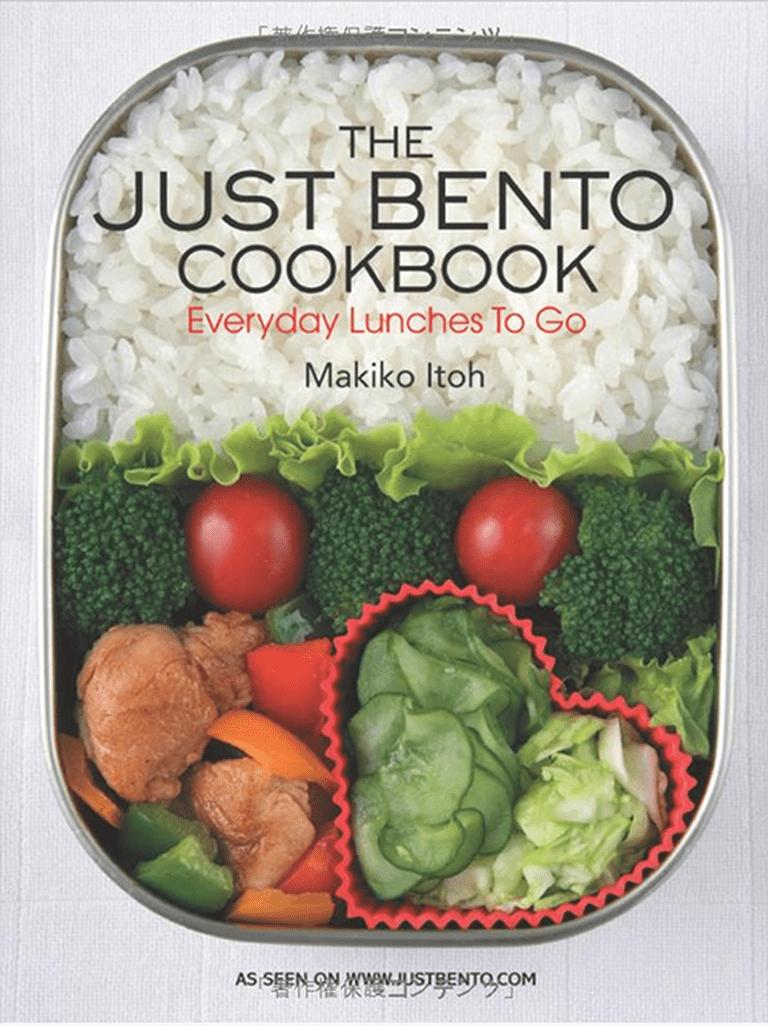 The Just Bento Cookbook | Makiko Itoh © Kodansha USA