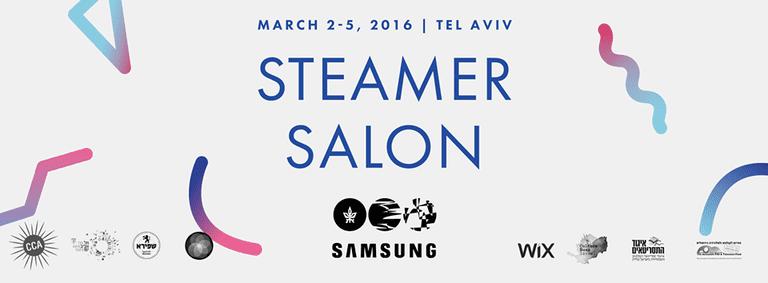 Steamer Salon