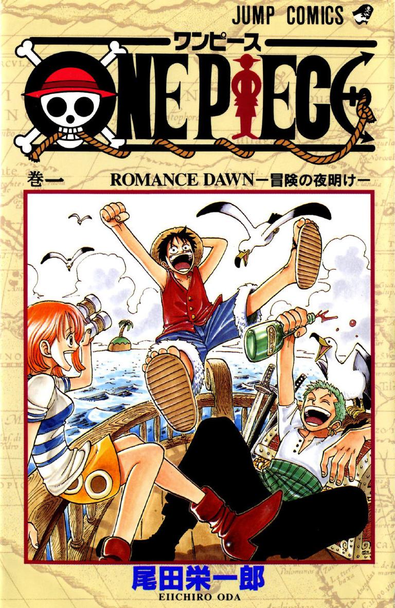 One Piece by Eiichiro Oda | © Shueisha (English publisher: Viz Media)