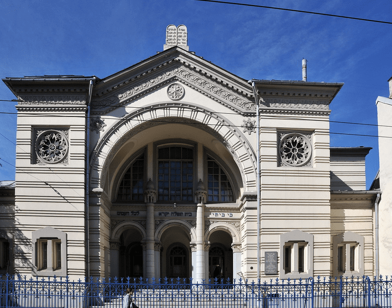The Choral Synagogue of Vilnius | © FaceMePLS / Wikimedia Commons