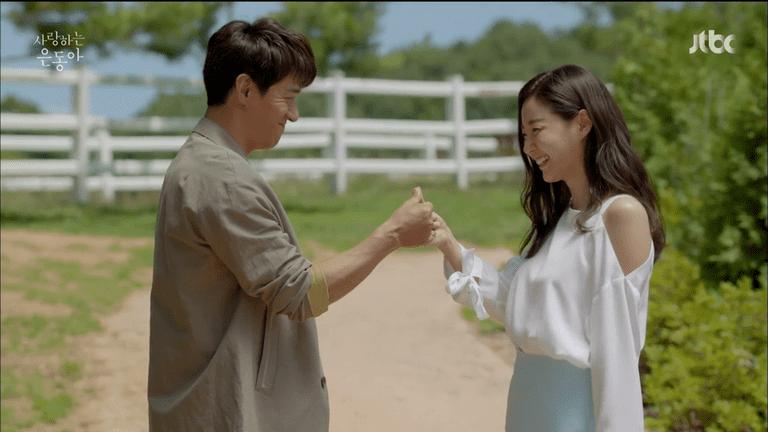 Beloved Eun-dong | Courtesy of JTBC