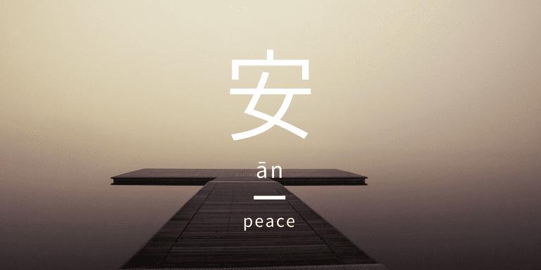 A tranquil pier   Pixabay