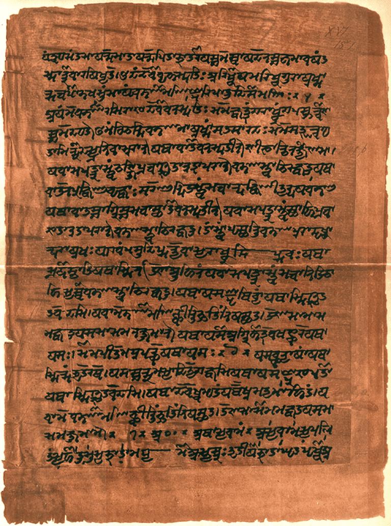 Atharva-Veda Saṁhitā second half, c.1905   William Dwight Whitney, Charles Rockwell Lanman / Wikimedia Commons