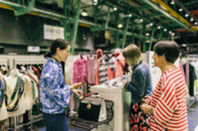 Premium Exhibition International Trade Show