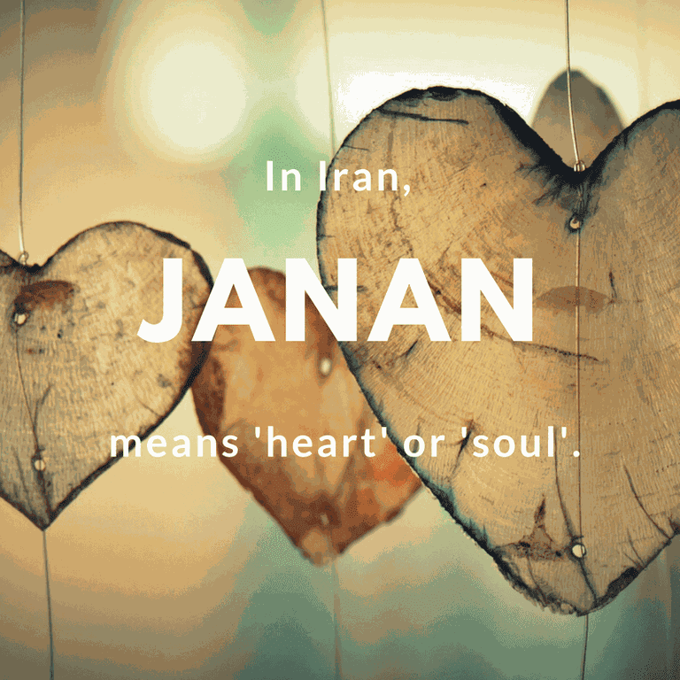 Janan- heart or soul | © Ben_Kerckx / Pixabay