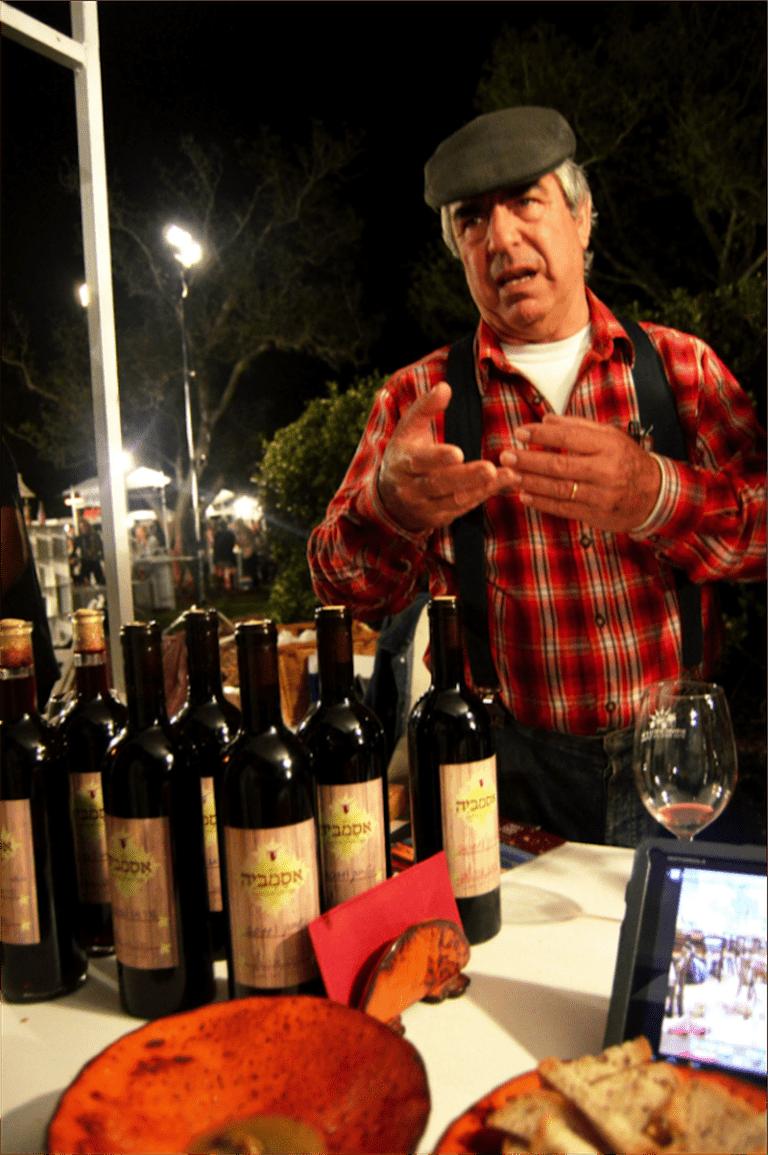 Asambia winery. Courtesy of Yael Tamar