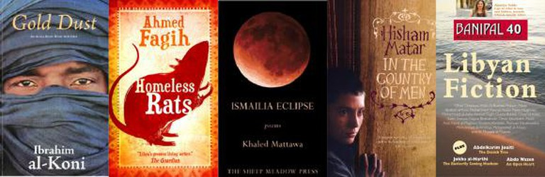 Five Libyan Writers - book covers