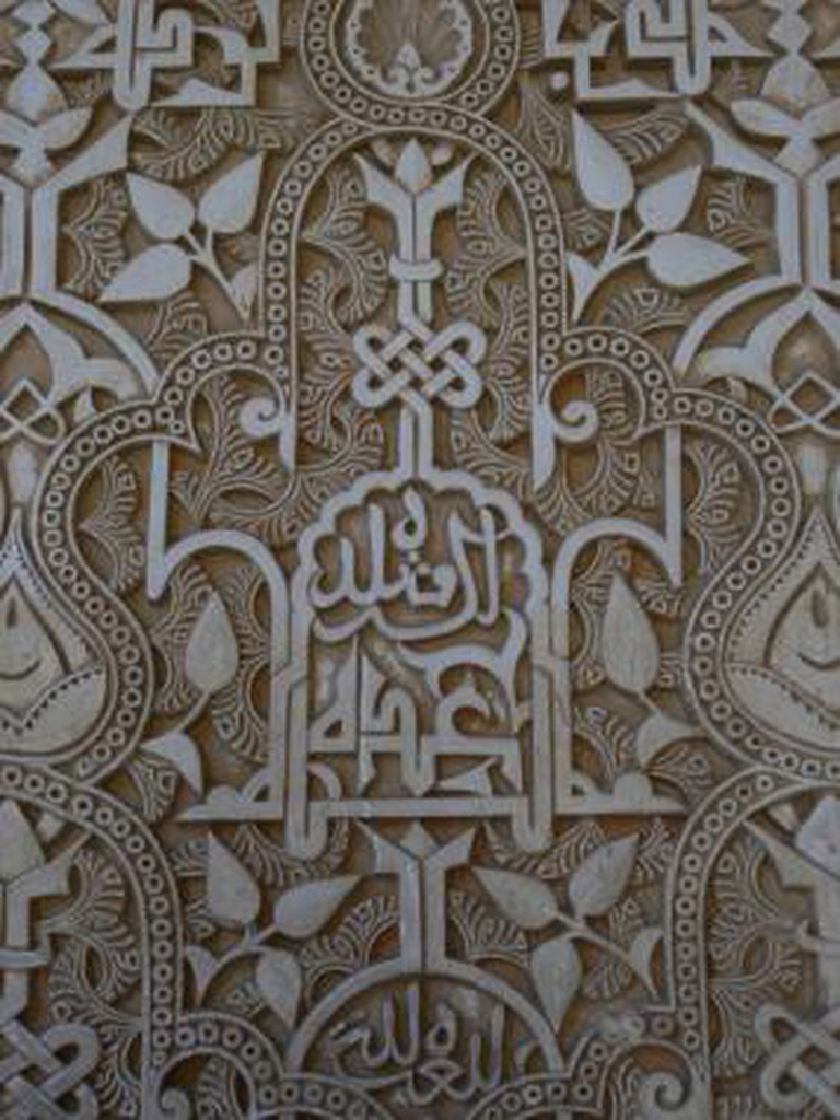 Some Kufic and cursive arabic script from decorations at the Alhambra