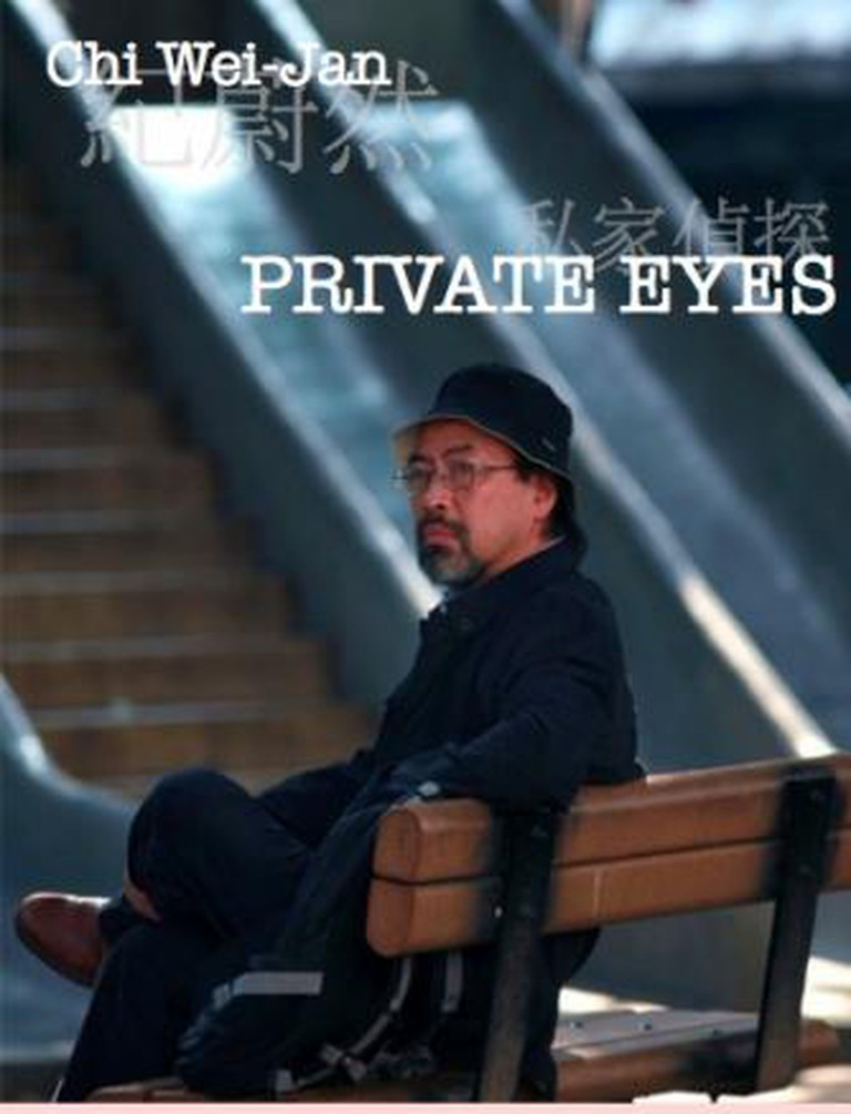 Chi Wei-Jan Private Eyes