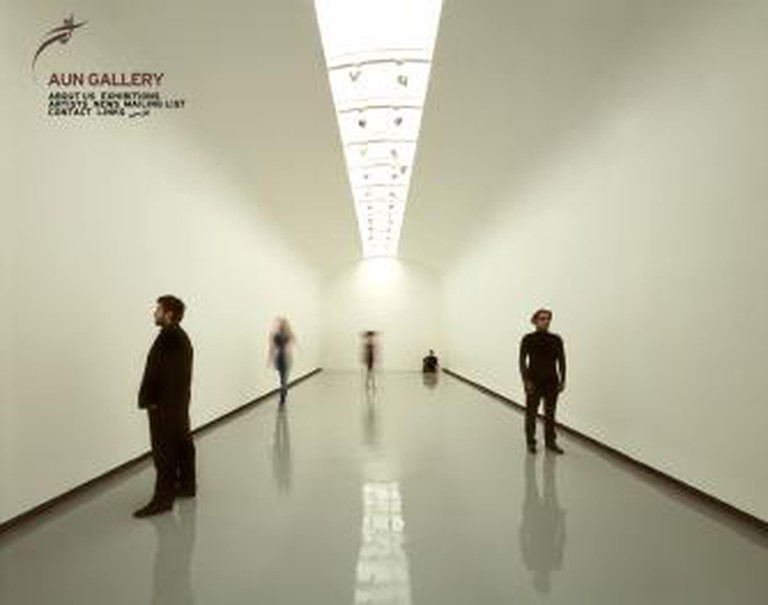 Aun Gallery
