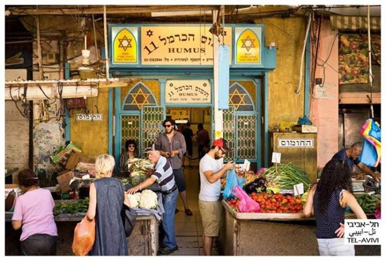 Ido Biran | Tel Avivi