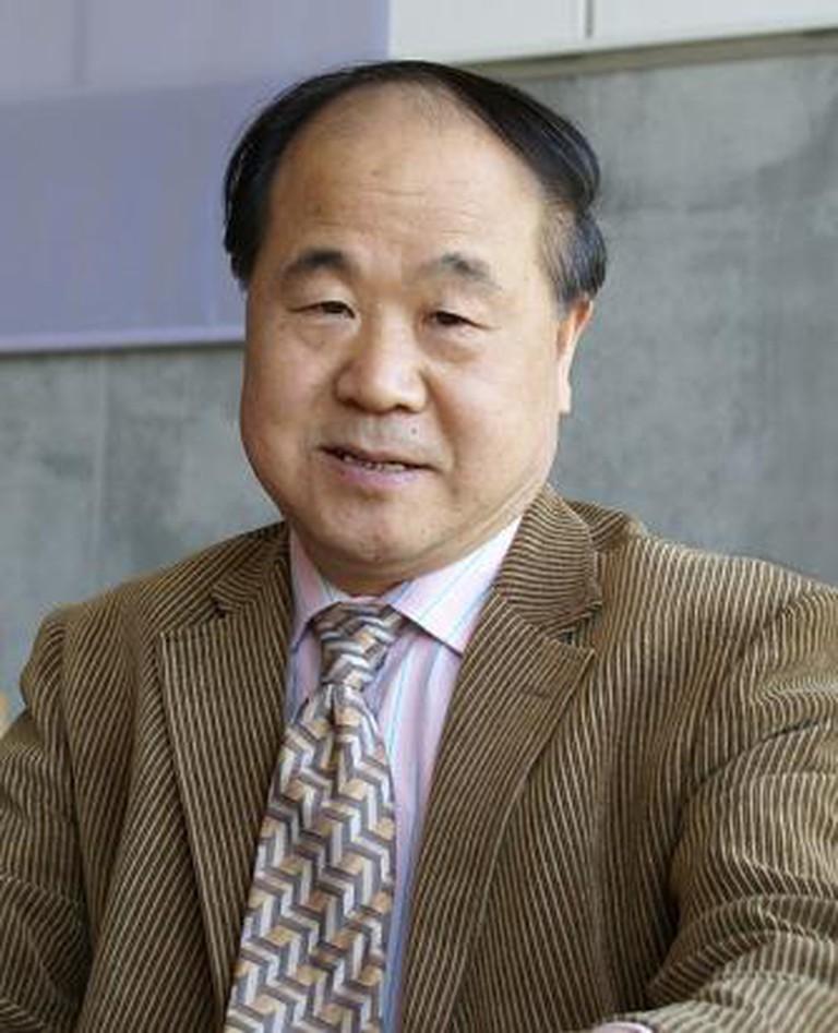 Nobel Laureate Mo Yan