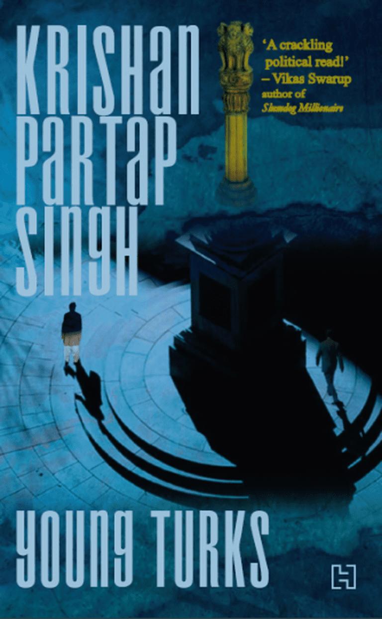 Krishan Partap (KP) Singh - Young Turks