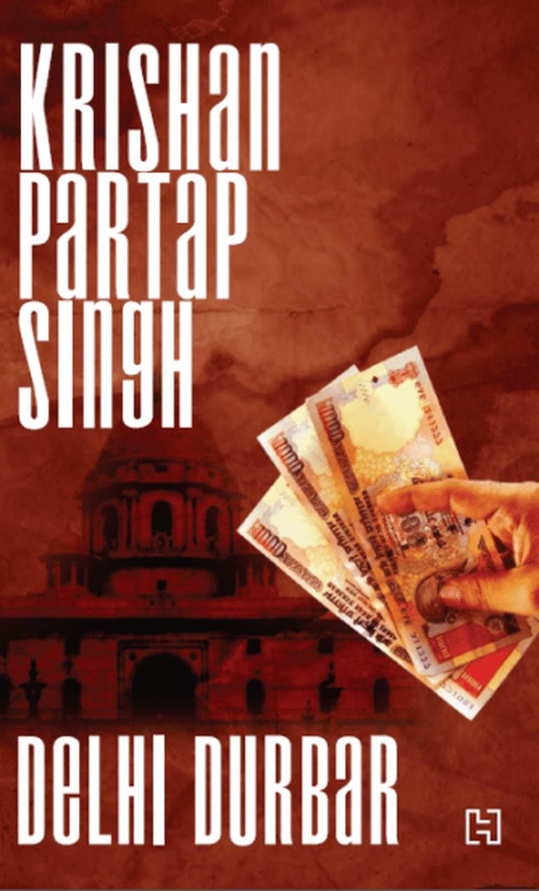 Krishan Partap (KP) Singh - Delhi Durbar
