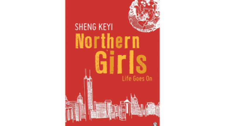Northern GIrls, Sheng Keyi