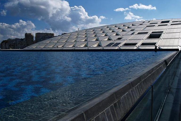 Bibliotheca Alexandrina exterior