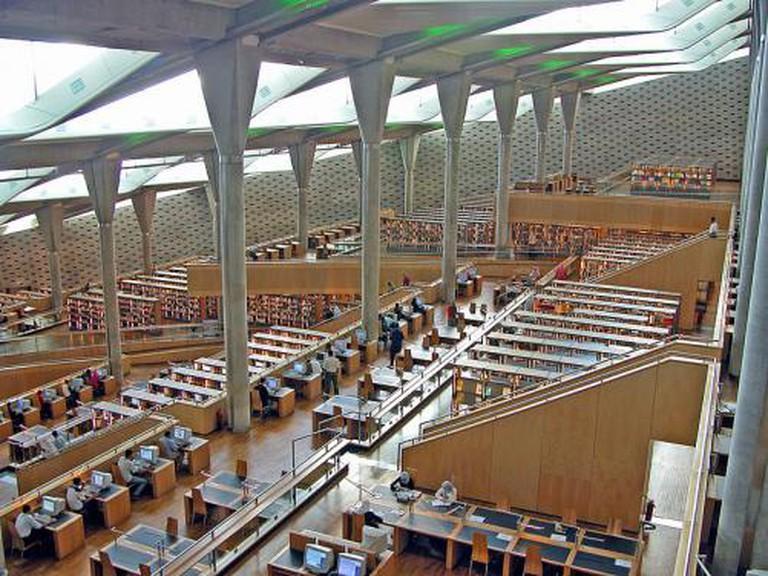 Interior of Bibliotheca Alexandrina