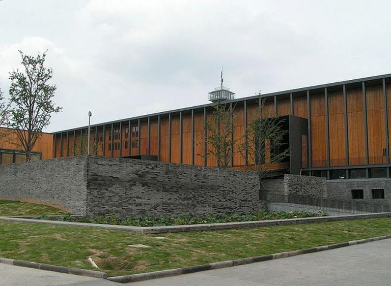 Ningbo Museum of Art