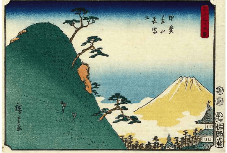 Hiroshige, Back View of Fuji from Dream Mountain in Kai Province, Thirty Six Views of Mt Fuji