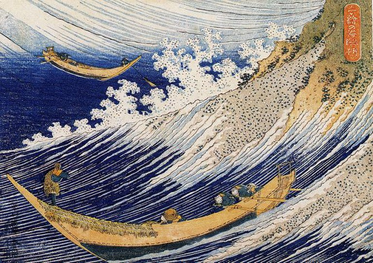 Katsushika Hokusai, Ocean Waves