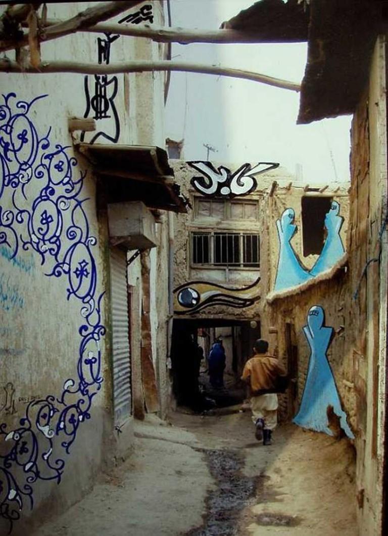 Shamsia Hassani, 'Dreaming Graffiti Kabul', 2013. Image courtesy the artist.