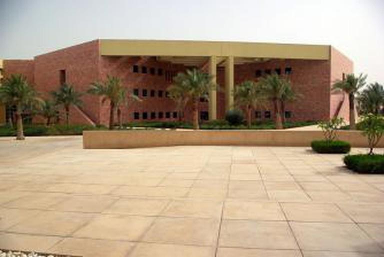 Qatar Education City Campus