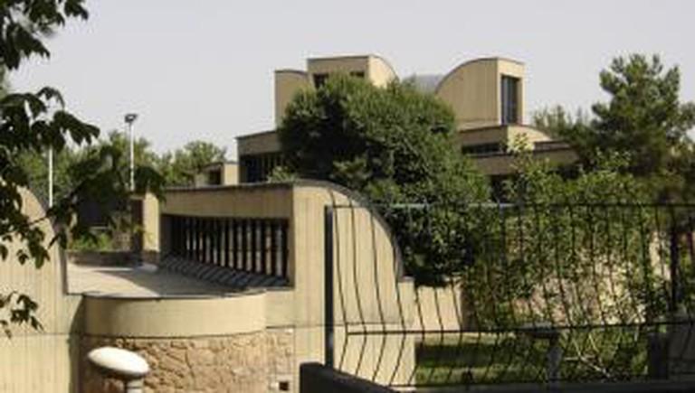 Museum of Contemporary Arts, Tehran, Iran