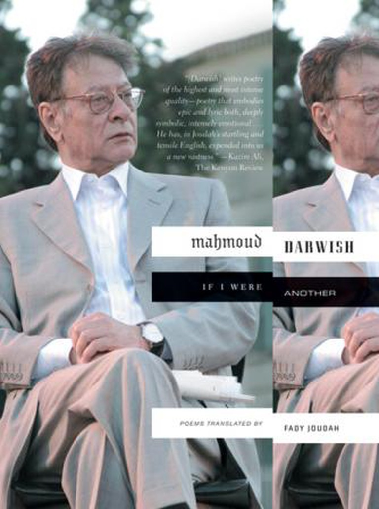 Mahmoud Darwish - If I Were Another