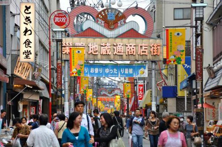 Sugamo, Tokyo, Japan