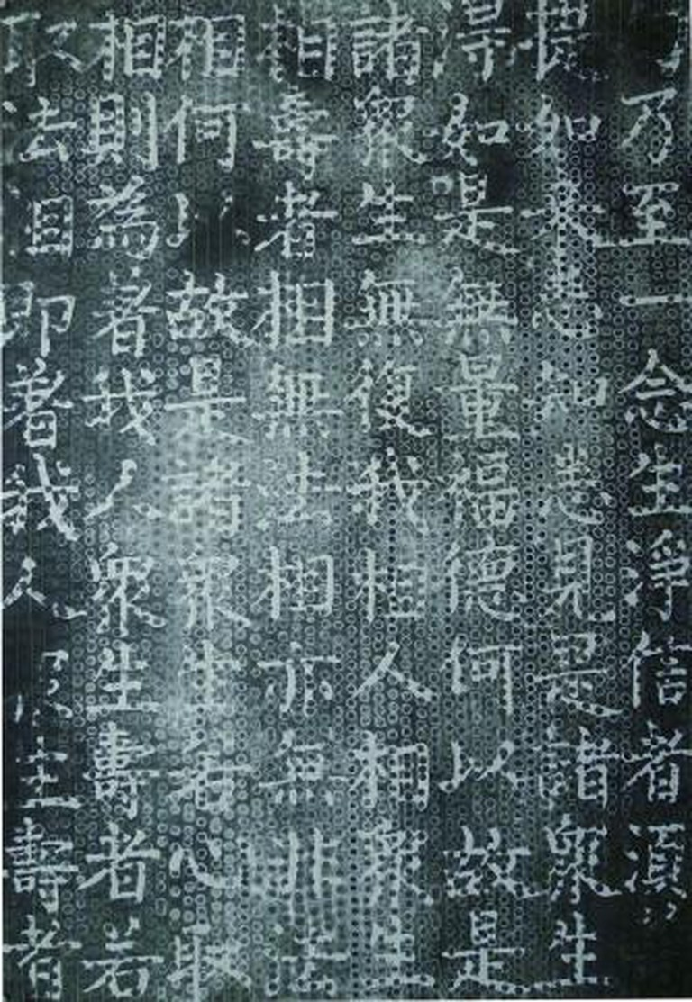 Hu Qinwu, 'Buddhist Volume No. 3', Acrylic & pigment on hand-made paper, 110x78cm, 2011