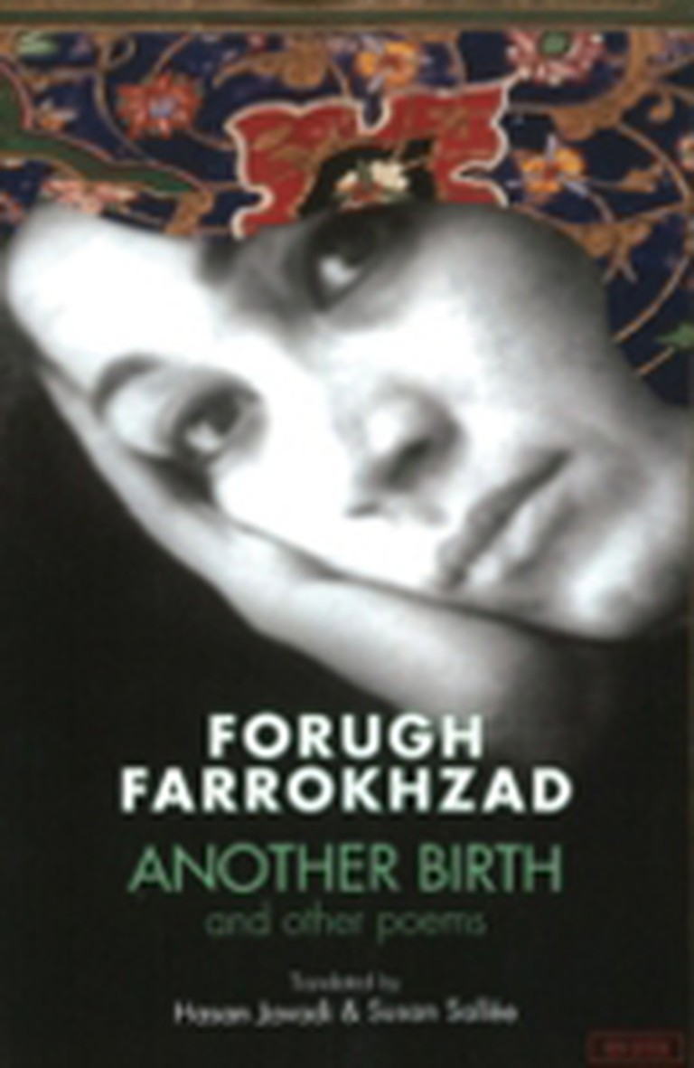 Another Birth Forugh Farrokhzad