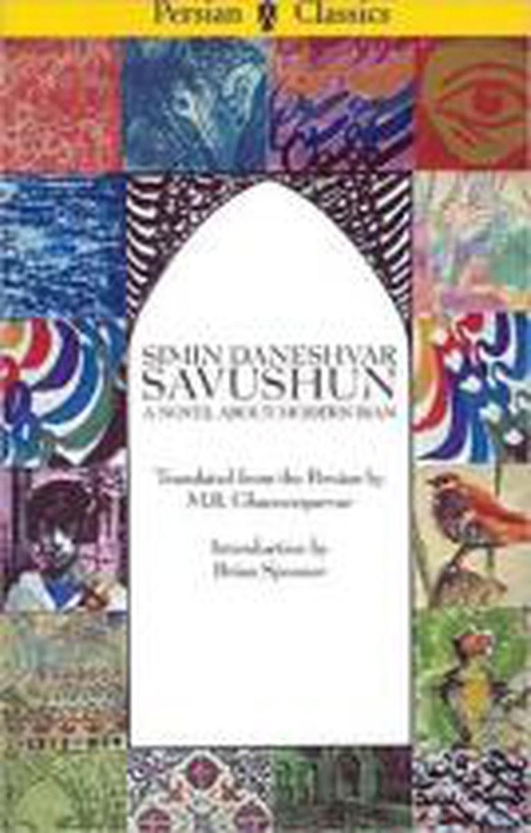 Savushun