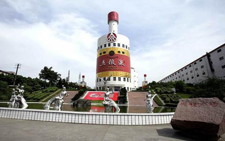 Wuliangye Factory