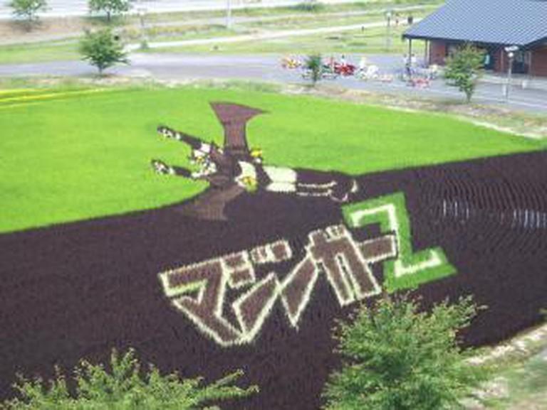 Inakadate Majinga Zetto rice paddy art