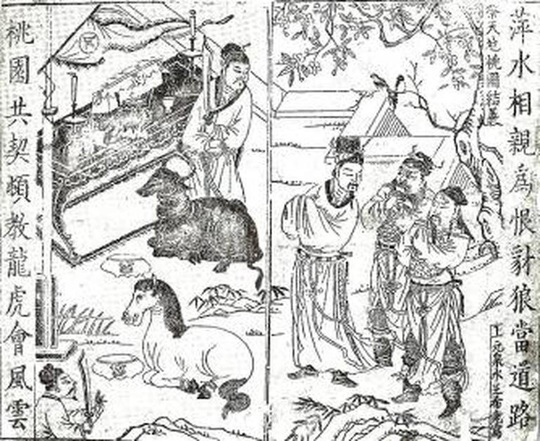 Romance of the Three Kingdoms