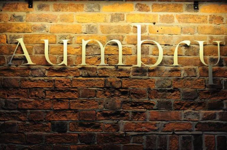 Aumbry