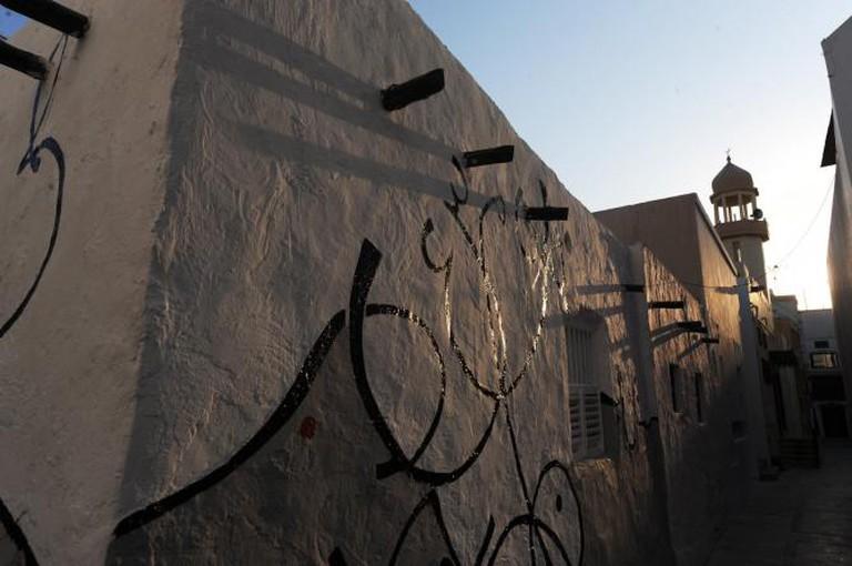 Artistic graffiti in a Muharraq Lane