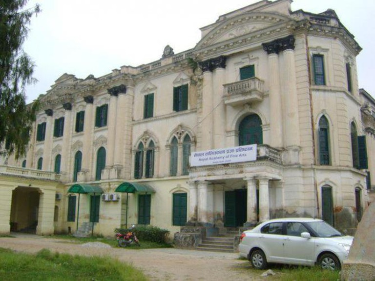 Nepal Academy of Fine Arts