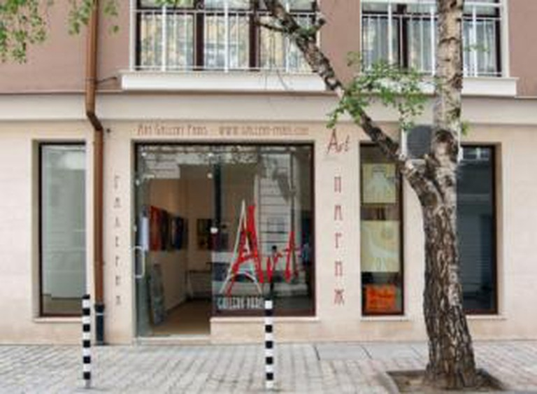 Art Gallery Paris