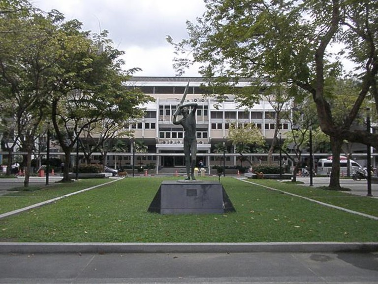 Sculpture in front of the Centre of Academic Resources, Chulalongkorn University, Bangkok