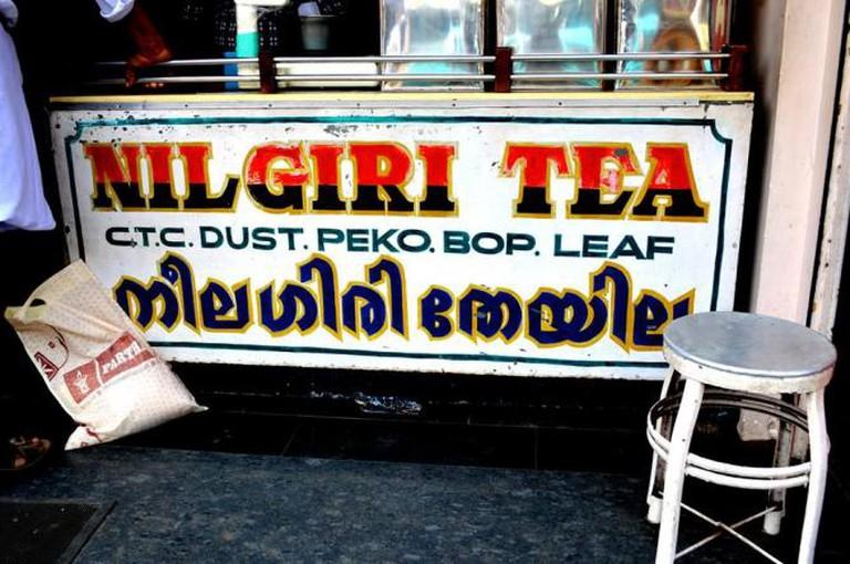Chalai Bazaar, Nilgiri Tea | © Touran Samii