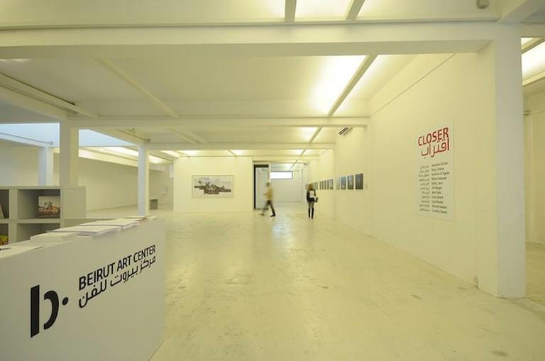 Beirut Art Center