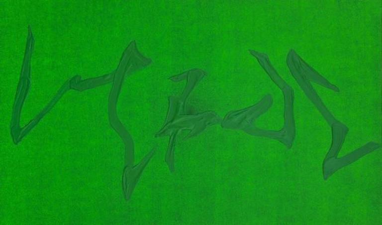 Tian Wei, Verde (2013)