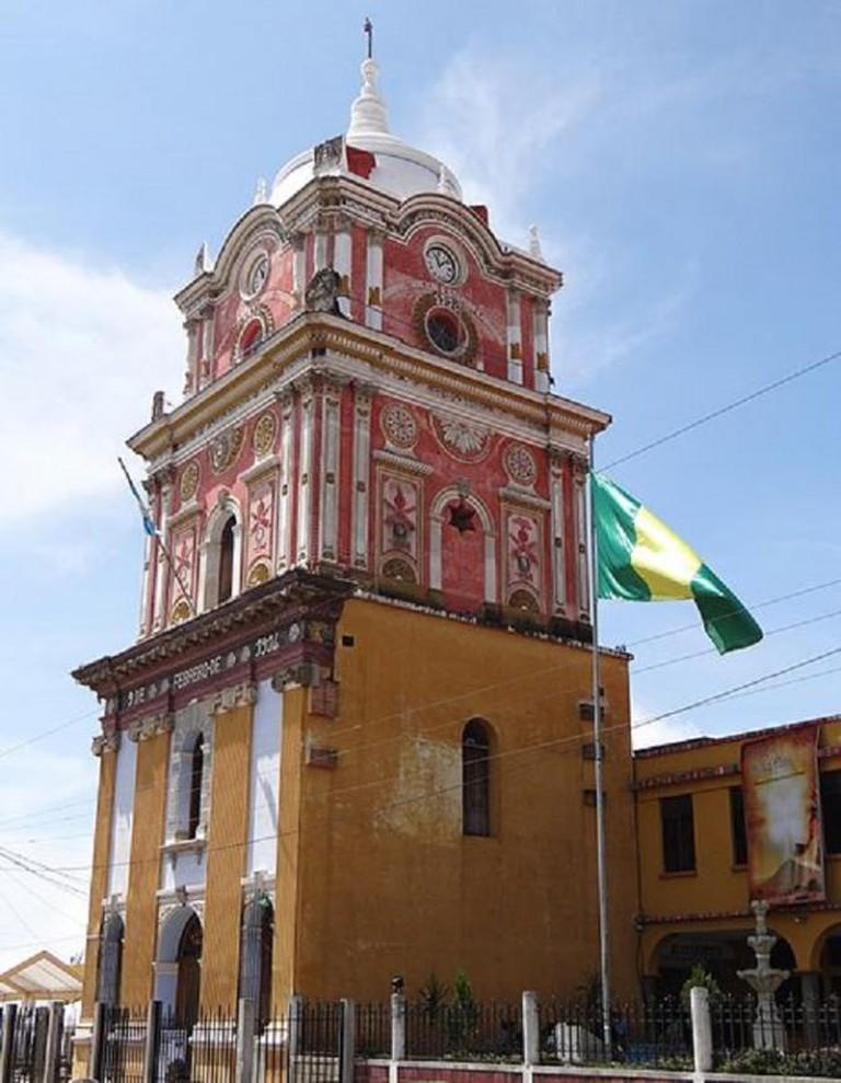 Centramericana Tower in Solola