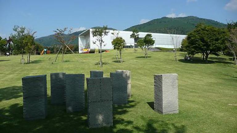 Kirishima Open-Air Museum